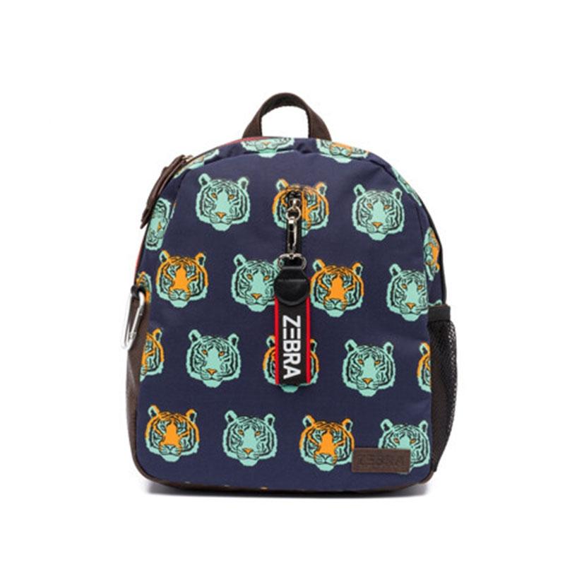 Zebra Trends Backpack Boys Tiger II-0